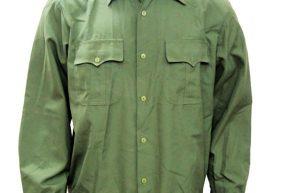 Mẫu đồng phục bảo vệ K82