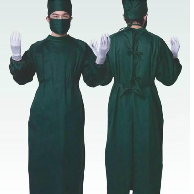 Mẫu áo bác sĩ mổ
